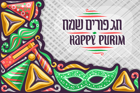 Vector greeting card for Purim holiday with copy space, original lettering for words happy purim in hebrew on grey abstract background, kosher oznei haman, red noise maker toy and green venetian mask.