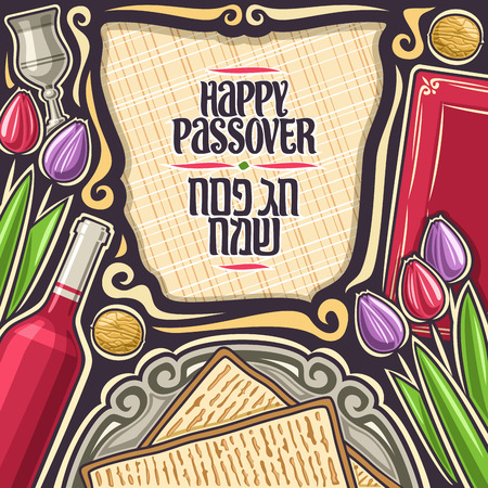 Vector poster for Passover holiday with copy space, decorative frame with illustrations of flat bread on old plate, bottle of red wine and silver cup, lettering for words happy passover in hebrew.
