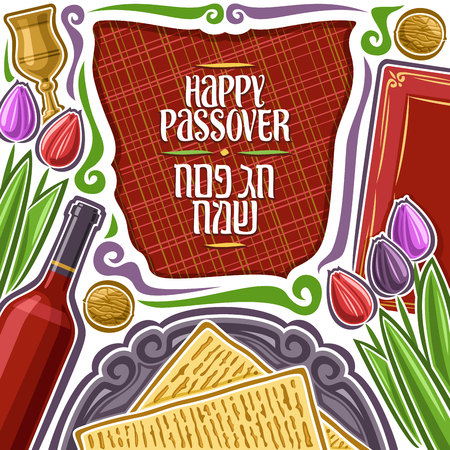 Vector poster for Passover holiday with copy space, decorative frame with illustrations of flat bread on old plate, bottle of red wine and golden cup, lettering for words happy passover in hebrew.