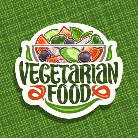 Vector logo for Vegetarian Food, white badge with juicy salad in glass transparent bowl, brush lettering for words vegetarian food, cooked salad of different raw vegan ingredients on green background.