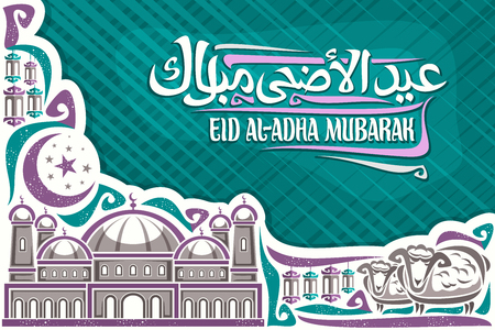 Vector greeting card for Eid al-Adha holiday with copy space, template with calligraphic font for words eid al adha mubarak in arabic for qurban bayrami, mosque with dome and minarets, cartoon animals