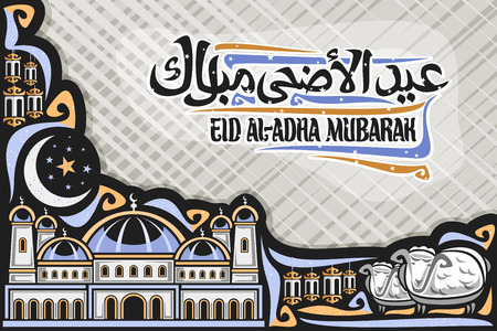 Vector greeting card for Eid al-Adha holiday with copy space, template with calligraphic font for words eid al adha mubarak in arabic for qurban bayrami, mosque with dome and minarets, cartoon animals Illustration