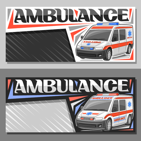 Vector layouts for Ambulance with copy space, sign boards with white van for emergency with blue and red alarm flashers, original typeface for word ambulance, horizontal signage for first aid station.