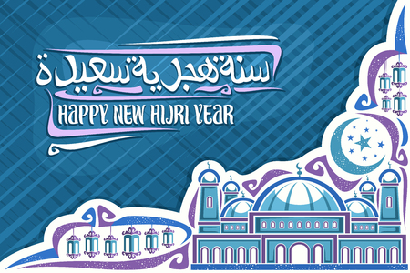 Vector greeting card for New Hijri Year, original brush calligraphy for words happy new hijri year in arabic, illustration of old mosque with domes and minarets, crescent and stars on white background Illustration