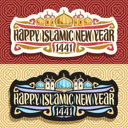 Vector logos for Islamic New Year, 2 stickers with muslim mosque on day and night background, original brush type for words happy islamic new year 1441, greeting cards with mubarak domes and minarets.