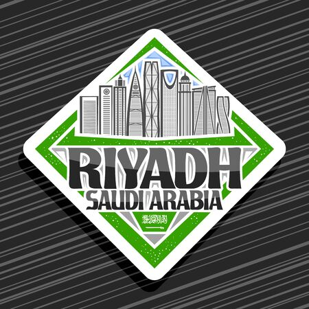 Vector logo for Riyadh, white rhombus stamp with line illustration of famous riyadh city scape on day sky background, design fridge magnet with creative letters for black words riyadh, saudi arabia.