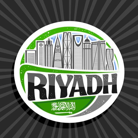 Vector logo for Riyadh, white decorative circle tag with line illustration of modern riyadh city scape on day sky background, design tourist fridge magnet with creative letters for black word riyadh.