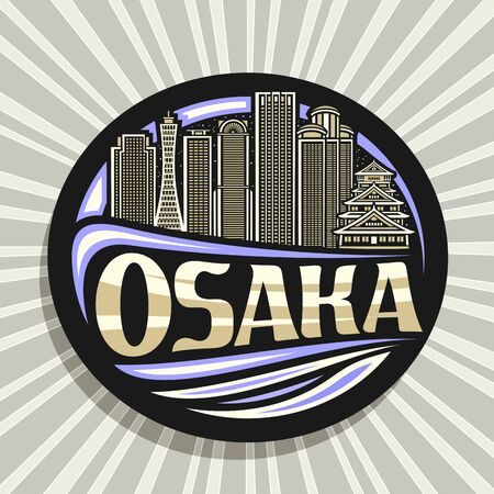 Vector  for Osaka, black decorative round sticker with line illustration of contemporary osaka city scape on sky background, art design tourist fridge magnet with creative letters for word osaka.