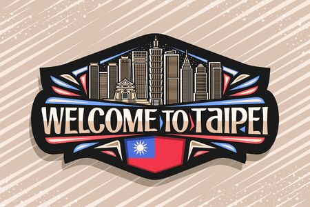Taipei, black decorative sticker with line illustration of famous taipei city scape on evening sky background, art design fridge magnet with unique letters for words welcome to taipei.