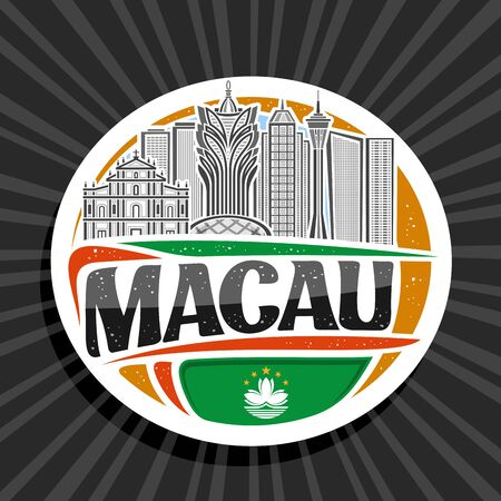 Macau, white decorative round tag with line illustration of famous macau city scape on day sky background, art design tourist fridge magnet with unique letters for black word macau.