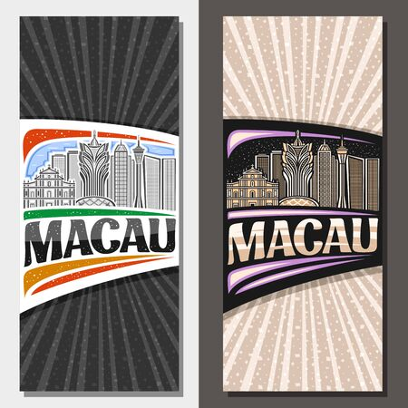 Vector vertical layouts for Macau, decorative leaflet with line illustration of famous macau cityscape on day and dusk sky background, art design tourist card with unique brush letters for word macau  イラスト・ベクター素材