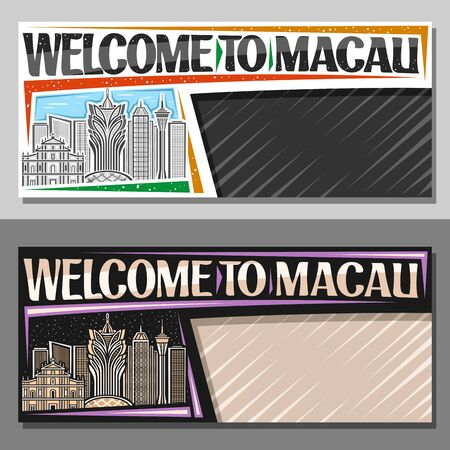 Vector layouts for Macau with copyspace, decorative voucher with line illustration of famous macau cityscape on day and dusk sky background, art design tourist coupon with words welcome to macau.  イラスト・ベクター素材