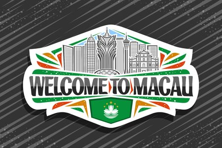 Macau, white decorative sticker with outline illustration of modern macau cityscape on day sky background, tourist fridge magnet with unique letters for black words welcome to macau.