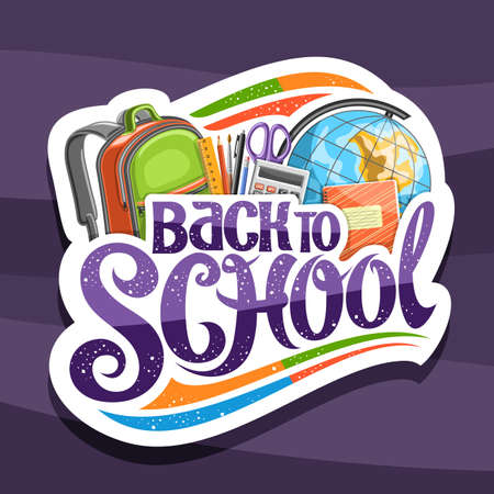 Vector logo for School, decorative cut paper badge with illustration of colorful school accessories and unique brush lettering - back to school on purple abstract background. 스톡 콘텐츠 - 151865478