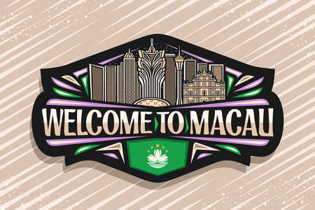 Vector logo for Macau, black decorative badge with line illustration of famous macau city scape on dusk sky background, art design tourist fridge magnet with unique letters for words welcome to macau.  イラスト・ベクター素材