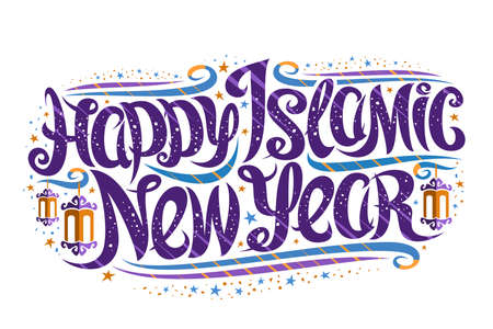 Vector greeting card for Islamic New Year, poster with unique brush lettering for purple words happy islamic new year, old lams, decorative confetti and stars, swirly flourishes on white background. 스톡 콘텐츠 - 152090883