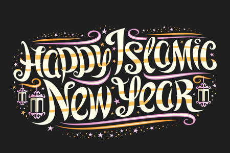 Vector greeting card for Islamic New Year, poster with unique brush lettering for yellow words happy islamic new year, old lams, decorative confetti and stars, swirly flourishes on dark background. 스톡 콘텐츠 - 152226181