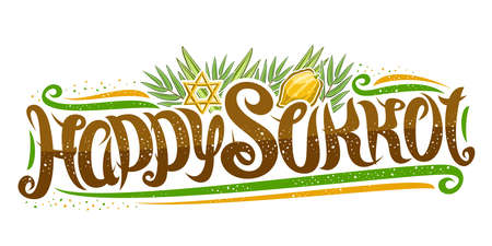 Vector text for Jewish Sukkot, creative calligraphic font, decorative flourishes, star of David and traditional four species, horizontal banner with unique brush type for words happy sukkot on white. 矢量图像