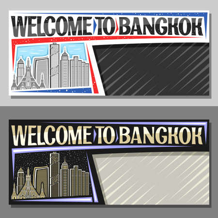 Vector layouts for Bangkok with copy space, decorative voucher with illustration of modern bangkok city scape on day and dusk sky background, art design tourist coupon with words welcome to bangkok. 向量圖像