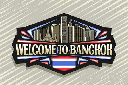Vector for Bangkok, black decorative badge with outline illustration of modern bangkok city scape on evening sky background, tourist fridge magnet with unique letters for words welcome to bangkok 向量圖像