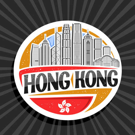 Hong Kong, decorative circle badge with illustration of modern asian city scape on day sky background, art design tourist fridge magnet with unique lettering for black words hong kong.