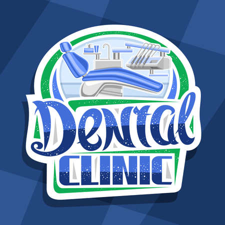 Dental Clinic, decorative cut paper sign board with illustration of endodontical dental cabinet, art design badge with unique brush letters for words dental clinic on blue background. Stock Illustratie