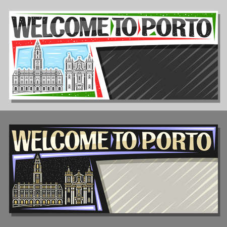 Vector templates for Porto with copy space, decorative flyer with outline illustration of european porto city scape on day and dusk sky background, art design tourist coupon with word welcome to porto