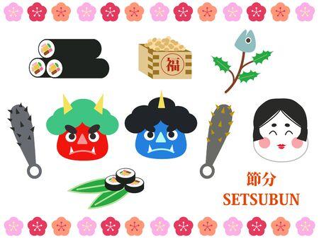 Setsubun Material Oni Okame Soybean