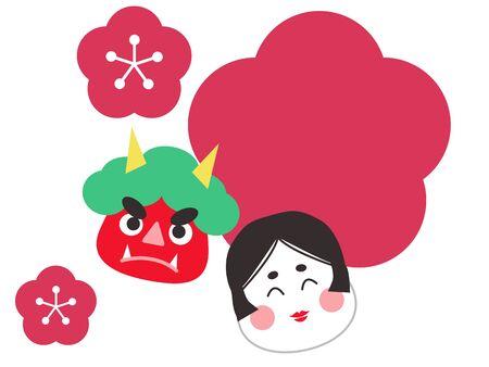 Setsubun Ume, Red Demon and Okame