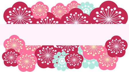 Gorgeous plum blossom background material