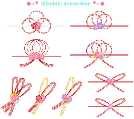 Mizui ribbon decoration and plum blossoms