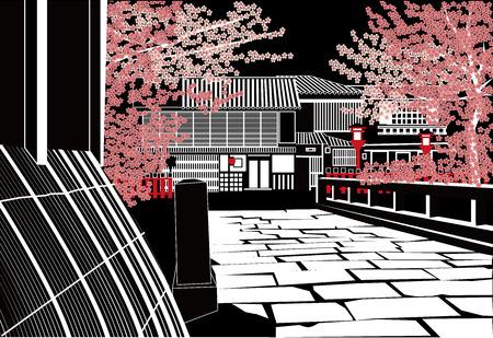 kyoto: Kyoto e Ciliegio Notte