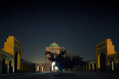 poi: Night view of the complex of buildings of Poi Kalyan, Bukhara, Uzbekistan