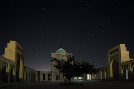 poi: Night view of the complex of buildings of Poi Kalyan, Bukhara, Uzbekistan