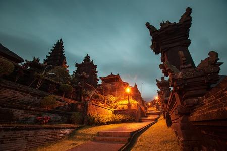 balinese: Balinese temple Pura Besakih at twilight. Indonesia