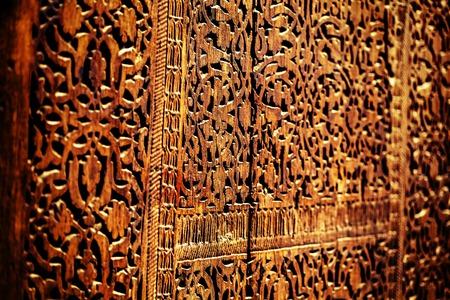 orintal: Orintal texture on a wood. Door in one of Uzbekistans mosque