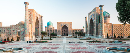 Panorama of Registan square in the city of Samarkand at sunrise, Uzbekistan Stock Photo