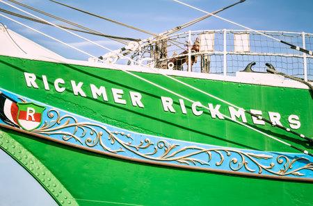st pauli: Museum sailing ship Rickmer Rickmers in Hamburg