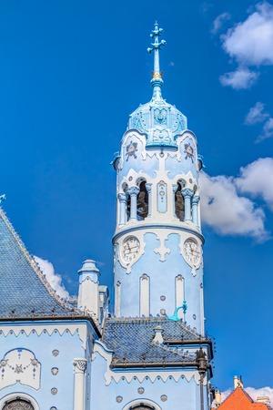 Blue church in Bratislava - Church of St. Elizabeth