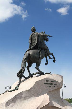 coppery: Peter 1 monumento a San Pietroburgo, Russia