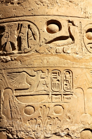 column in karnak temple with ancient egypt hieroglyphics photo