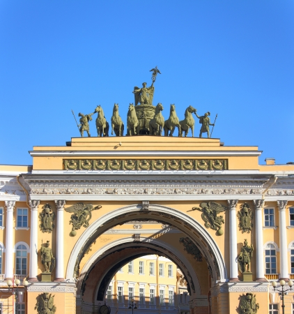 hermitage: Arch of the General Staff on palace square in St. Petersburg Russia Stock Photo