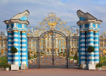 tsarskoye: gate of catherine palace in Tsarskoye Selo - Saint-Petersburg Russia