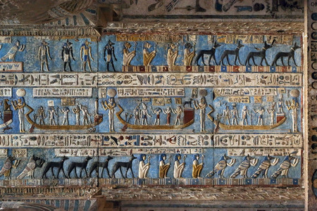 relief: Hieroglyphic carvings in ancient egyptian temple