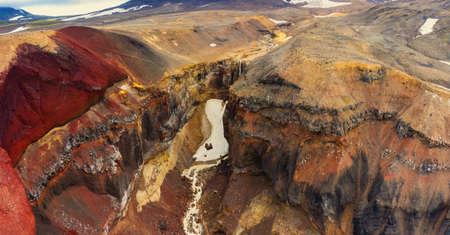 Colorful Dangerous Canyon on Kamchatka Reklamní fotografie