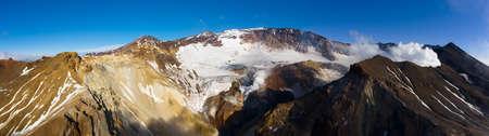 Crater of active Mutnovsky volcano