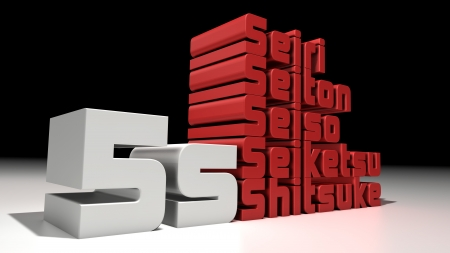 5s Stock Photo - 20748072