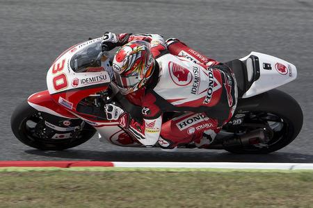 moto gp: Driver TAKAAKI NAKAGAM. IDEMITSU HONDA TEAM ASIA. Monster Energy Grand Prix of Catalunya MotoGP. Barcelona Spain  June13 2015