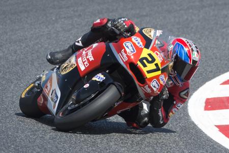 Driver Roberts, Joe, Dimas. Moto3. AGR Team. FIM CEV Repsol International Championship. Barcelona, Spain - June 17, 2017