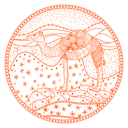 Camel Hand drawn circle mandala with abstract patterns on isolation background. Design for spiritual relaxation for adults. Outline for tattoo, printing on t-shirts, posters and other Illustration